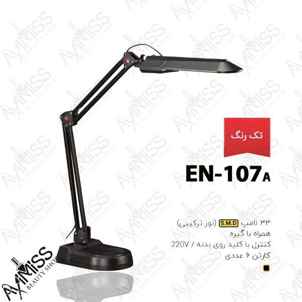 چراغ ال ای دی en-107-a